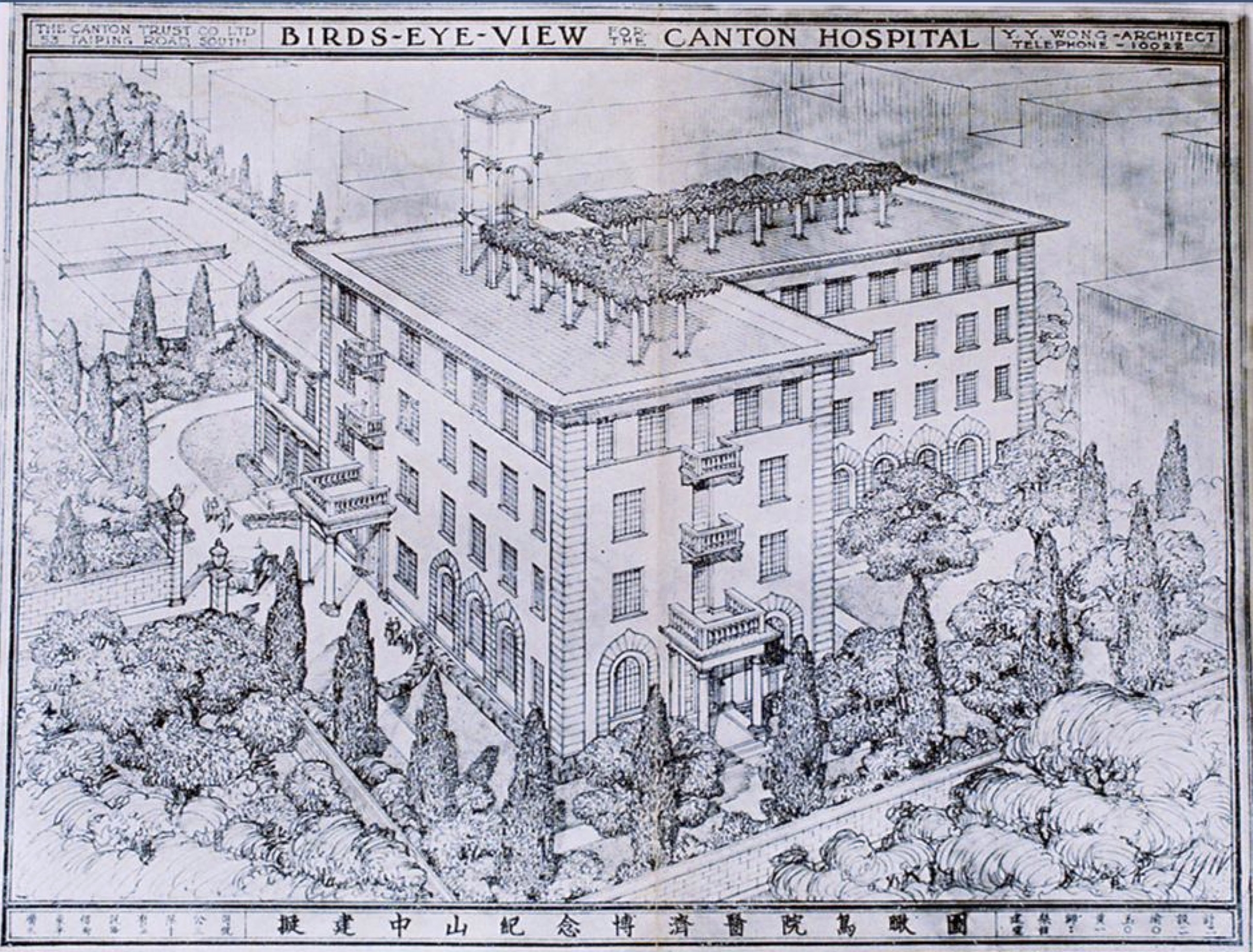 Wong's drawing for the Sun Yat-sen Memorial Hospital, Canton, China. Image courtesy Alexander Jay.