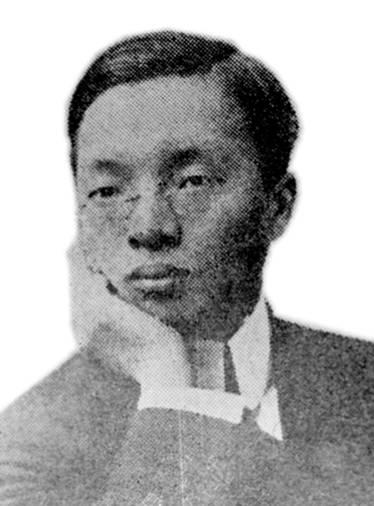 H. K. Chow, ca.1910s,  https://commons.wikimedia.org/wiki/File%3AHou-Kun_Chow.jpg., via Wikimedia Commons
