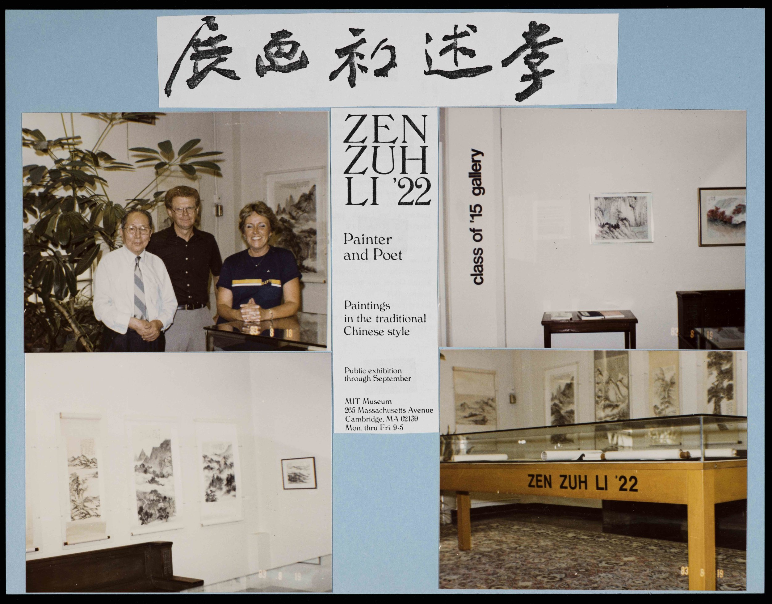 """Zen Zuh Li '22: Painter and Poet,"" exhibit at the MIT Museum, 1983. Image courtesy MIT Museum."