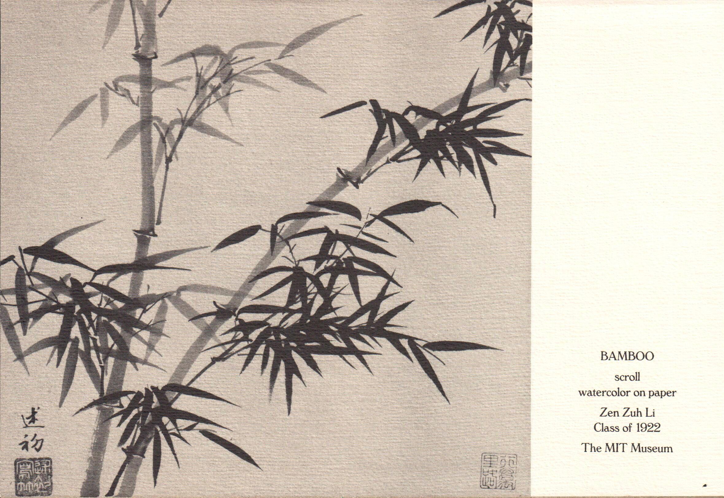Bamboo card.jpg