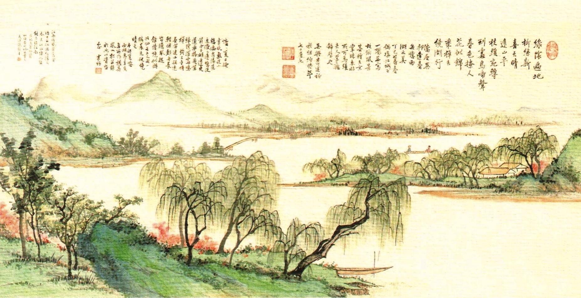 Spring in Kiangnan.jpg
