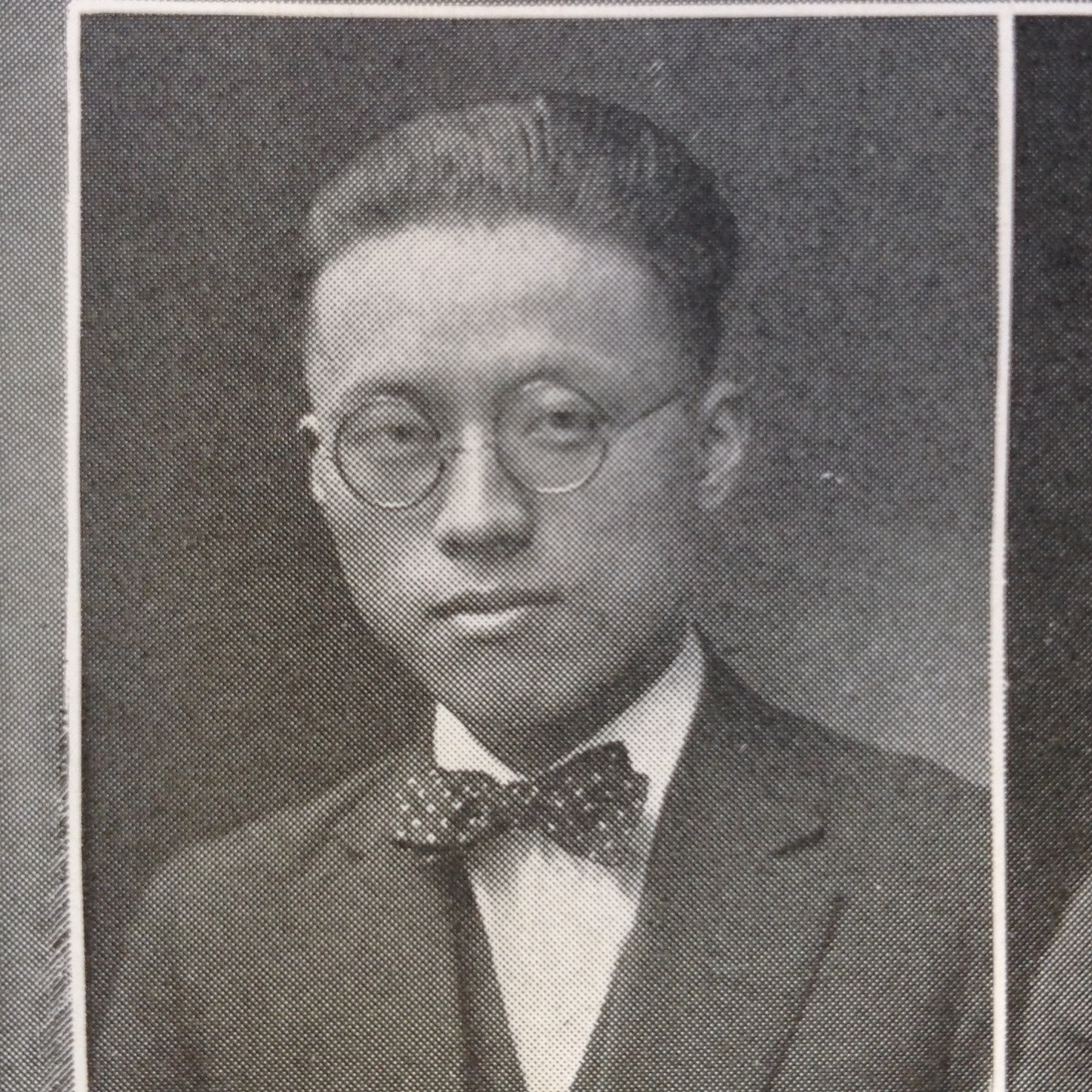 YH Ku, Technique 1925, 85. Courtesy MIT Archives and Special Collections.