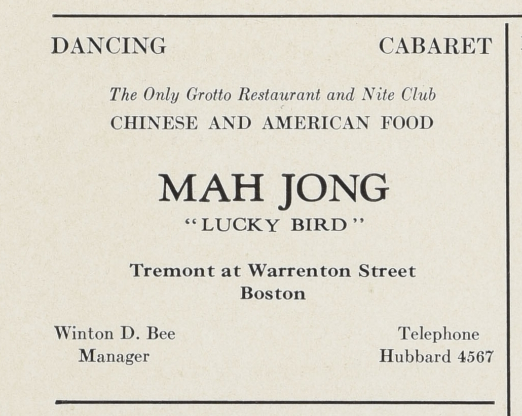 Advertisements from the  MIT Chinese Students' Directory , 1931. Courtesy MIT Archives and Special Collections.