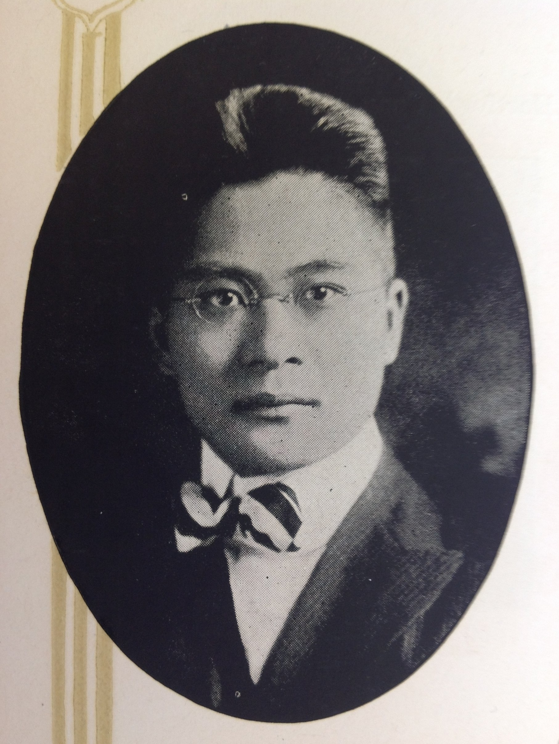 Ping Yok Loo, Technique 1917.Image courtesy MIT Archive and Special Collections.