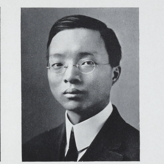 HK Chow,  Senior Class Portfolio  1914.Courtesy MIT Archives and Special Collections.