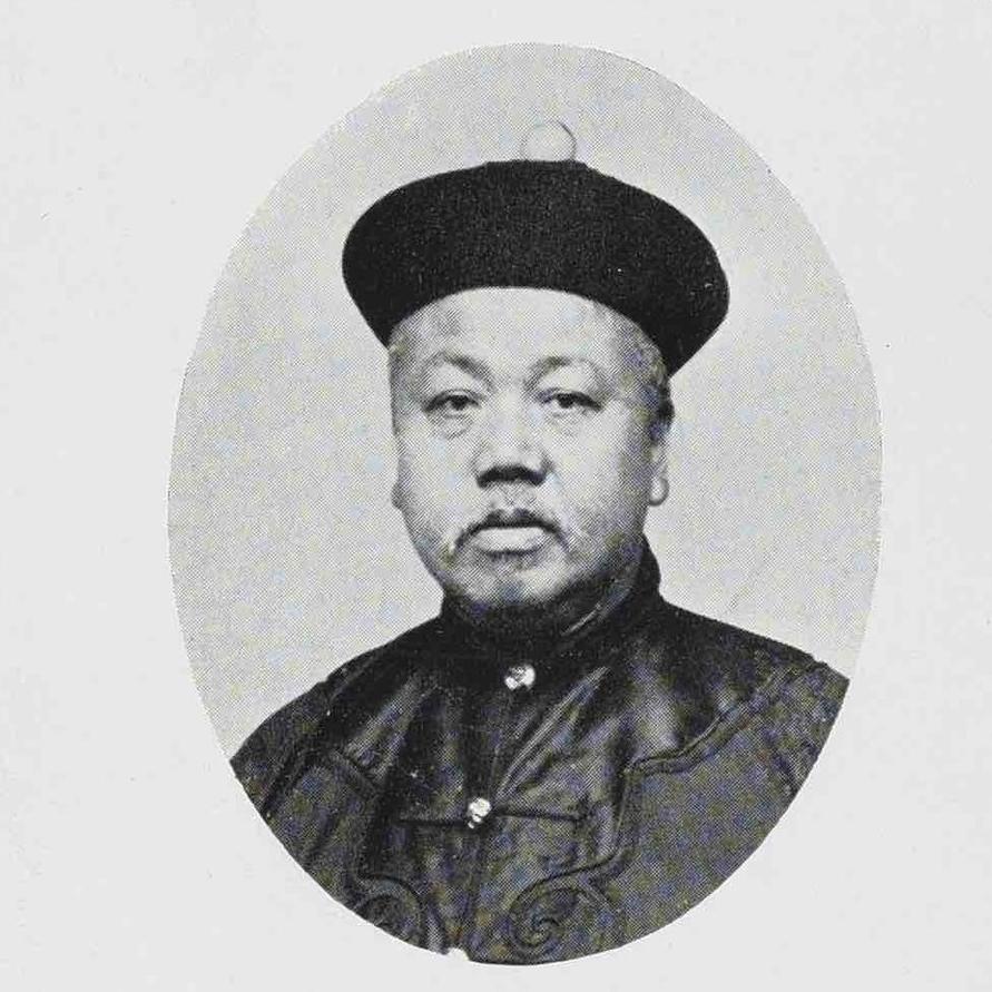 Sung Mun Wai 1909.jpg