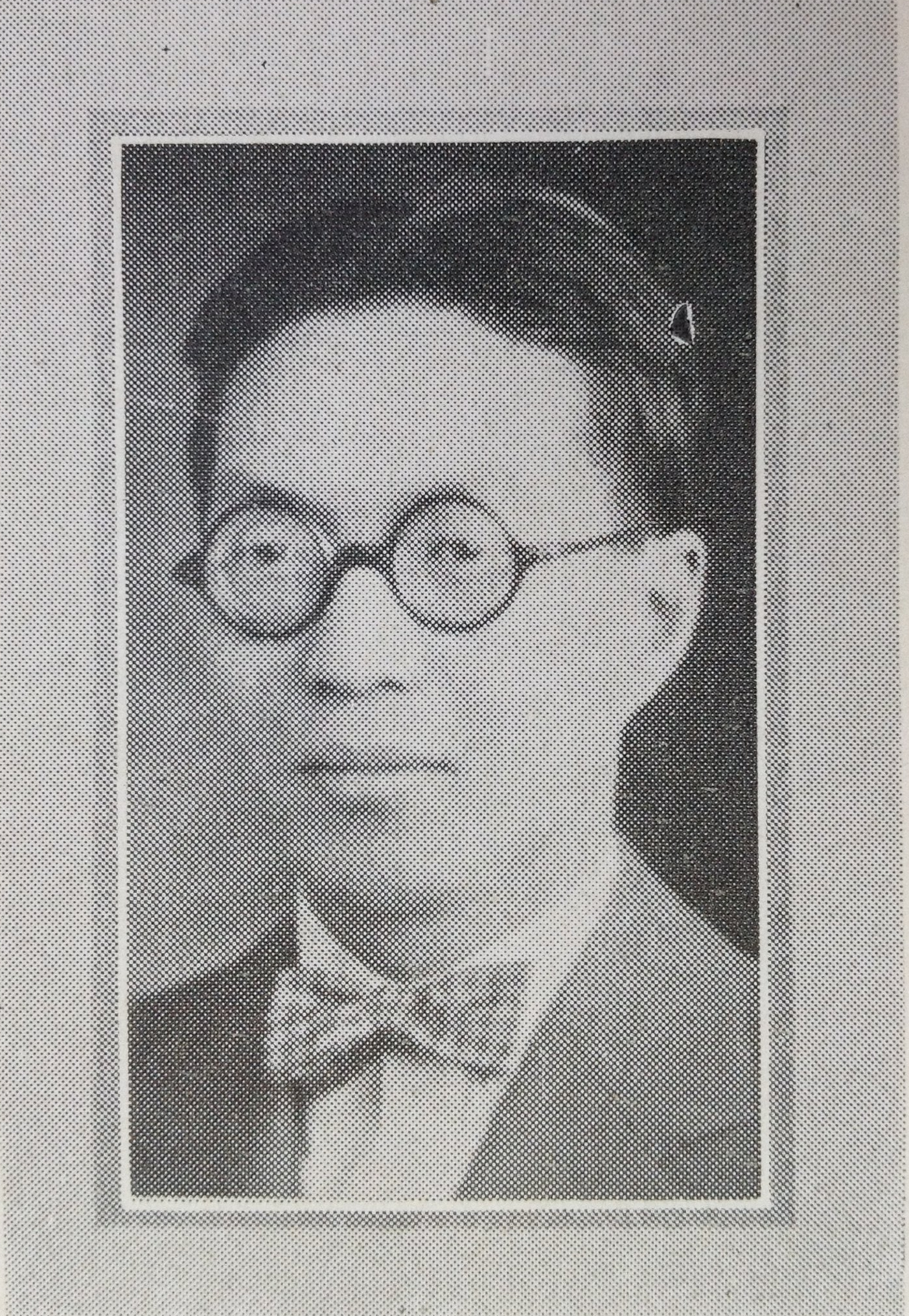 Frank C.Lin. Technique   1927.Courtesy MIT Archives and Special Collections.