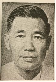 Ip in 1967.