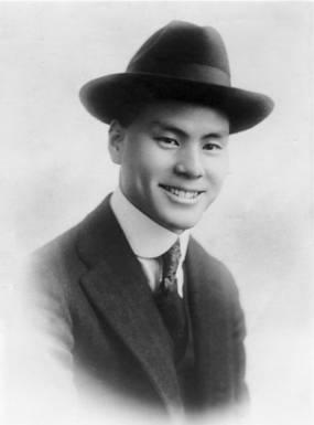 Y.C. Tu, 1919