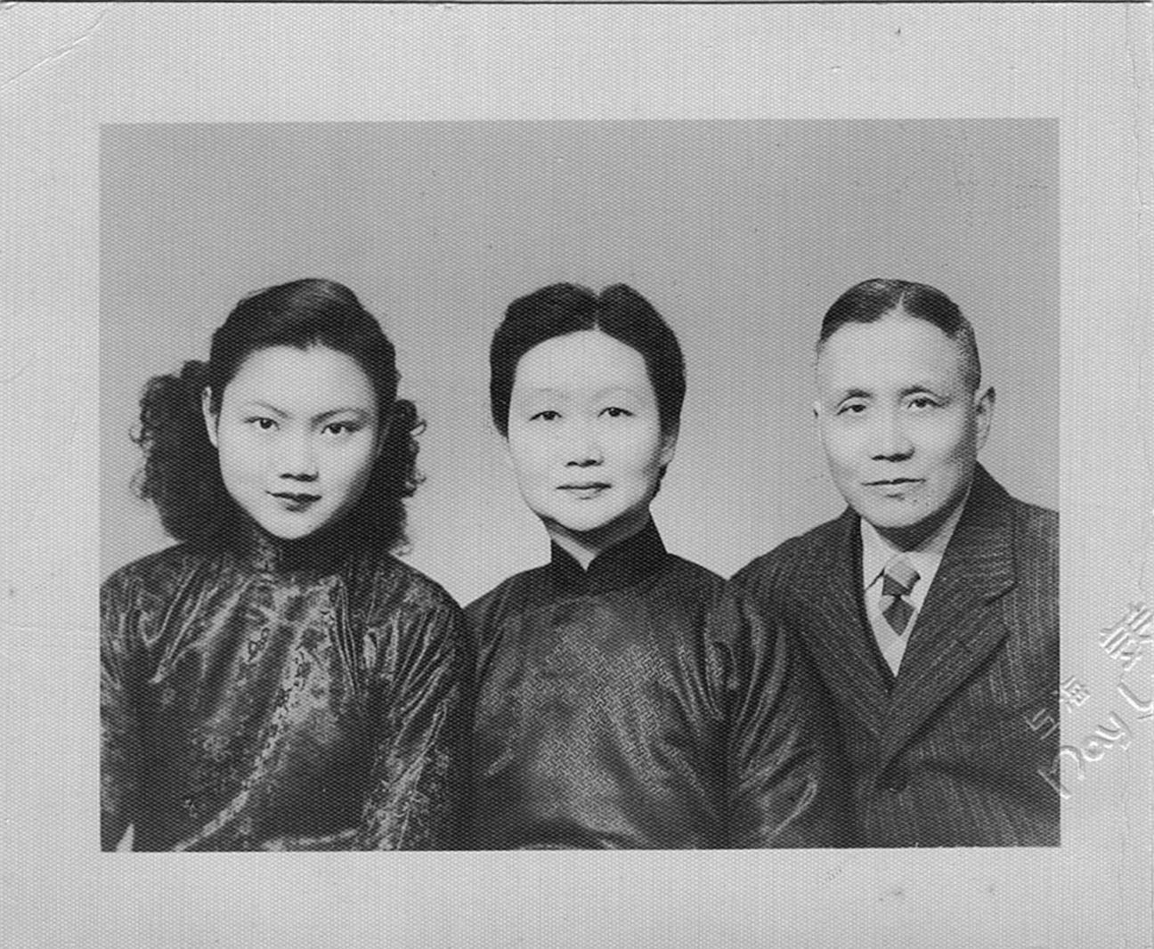 Han Ho, Peggy and Lulu, c. 1950