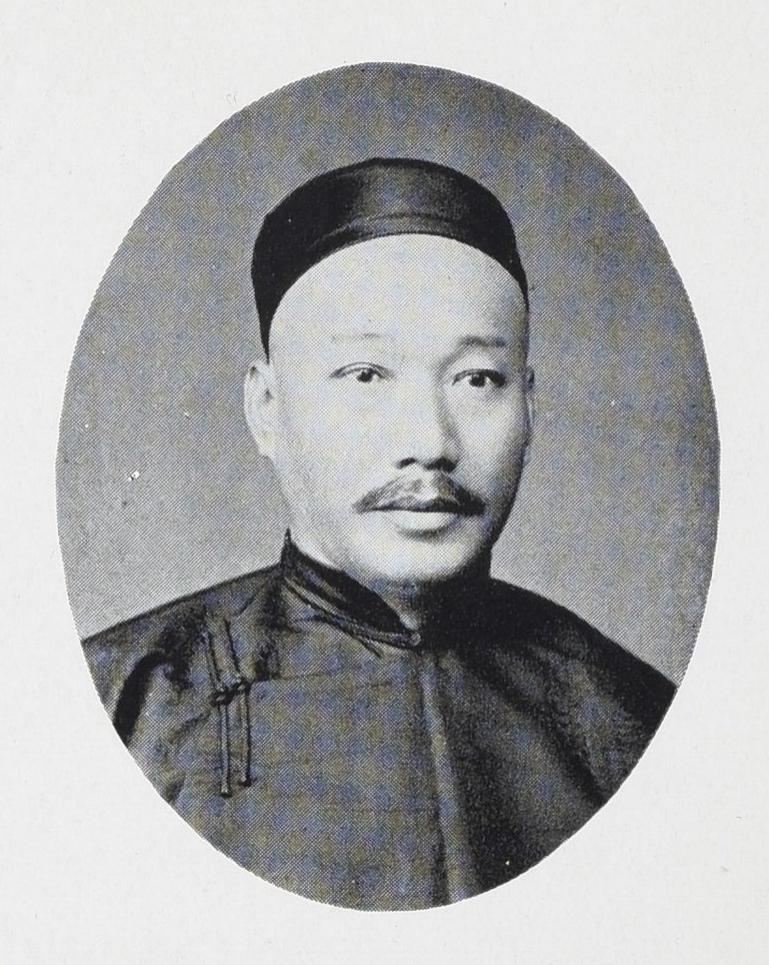 King Yang Kwong