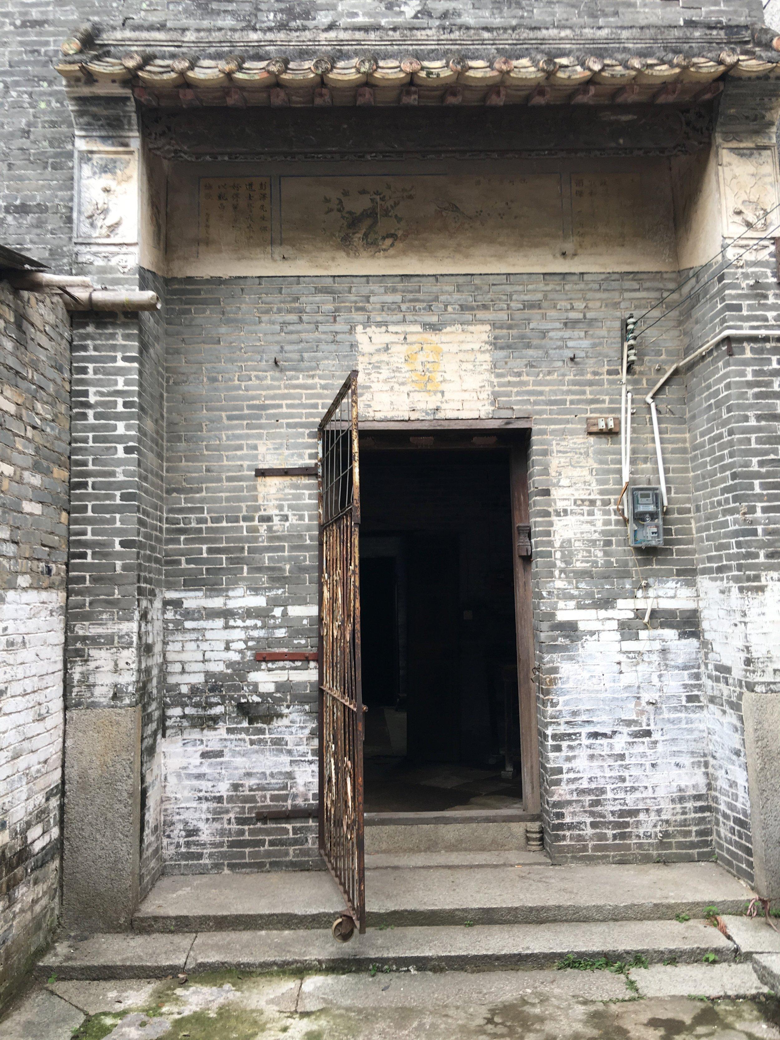 Cheong family house, main facade
