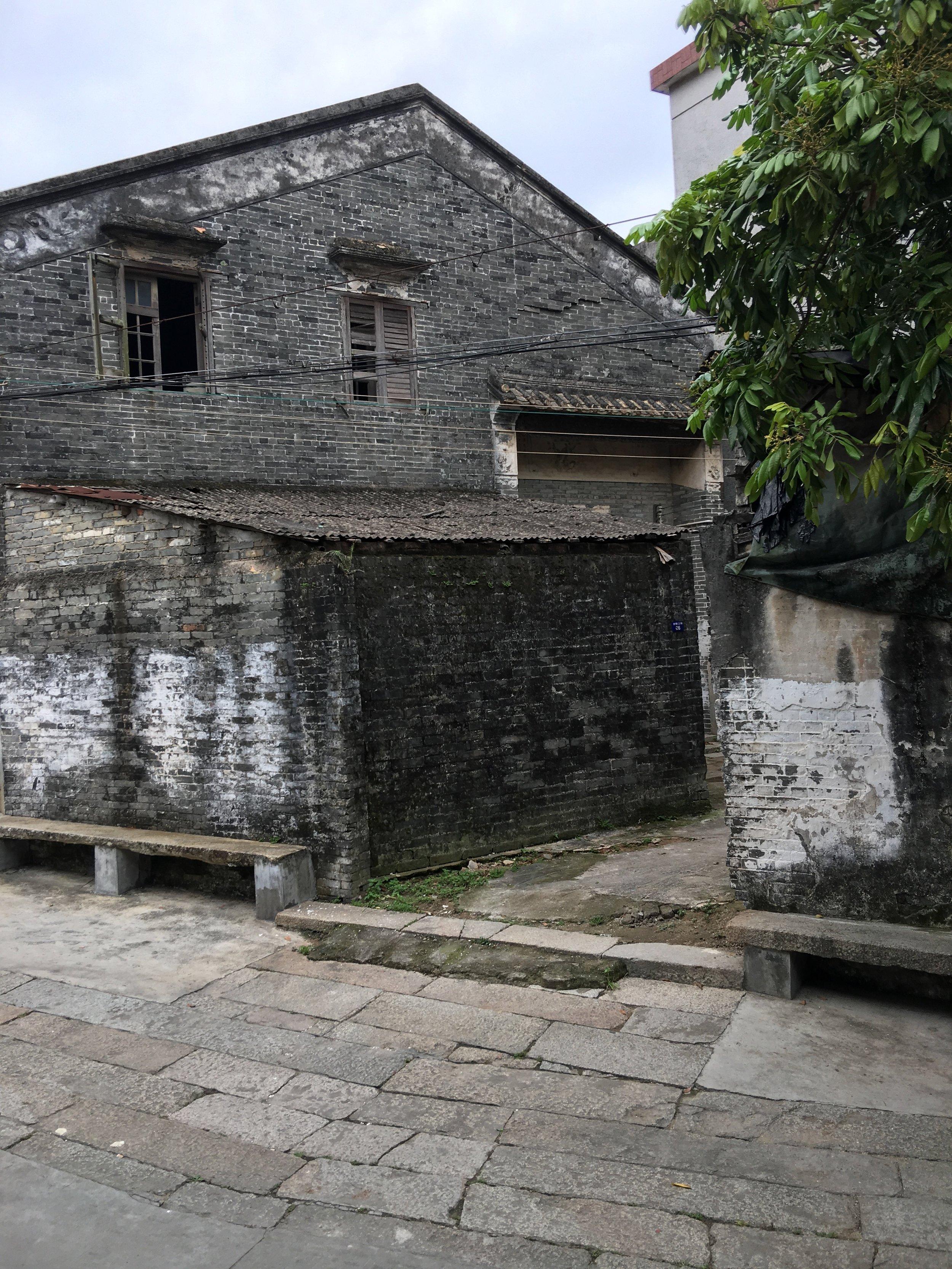 Cheong family house, Guhe