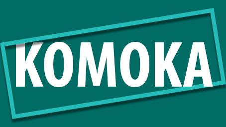 Komoka.png