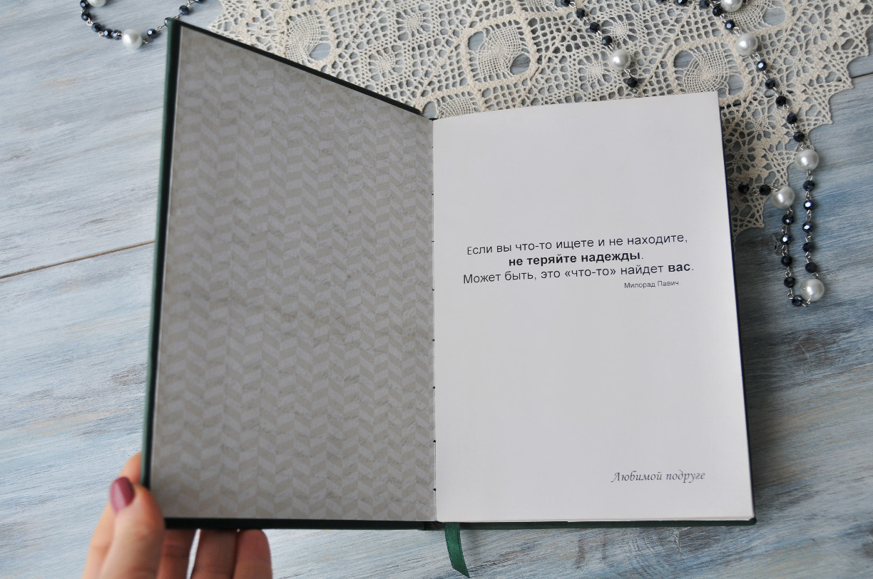 handmade-aged-artisanal-journal-gift-best-friend-barcelona-mv-design-atelier.jpg