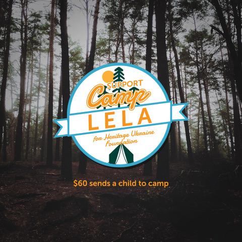 Camp-LELA_2018_mark.jpeg