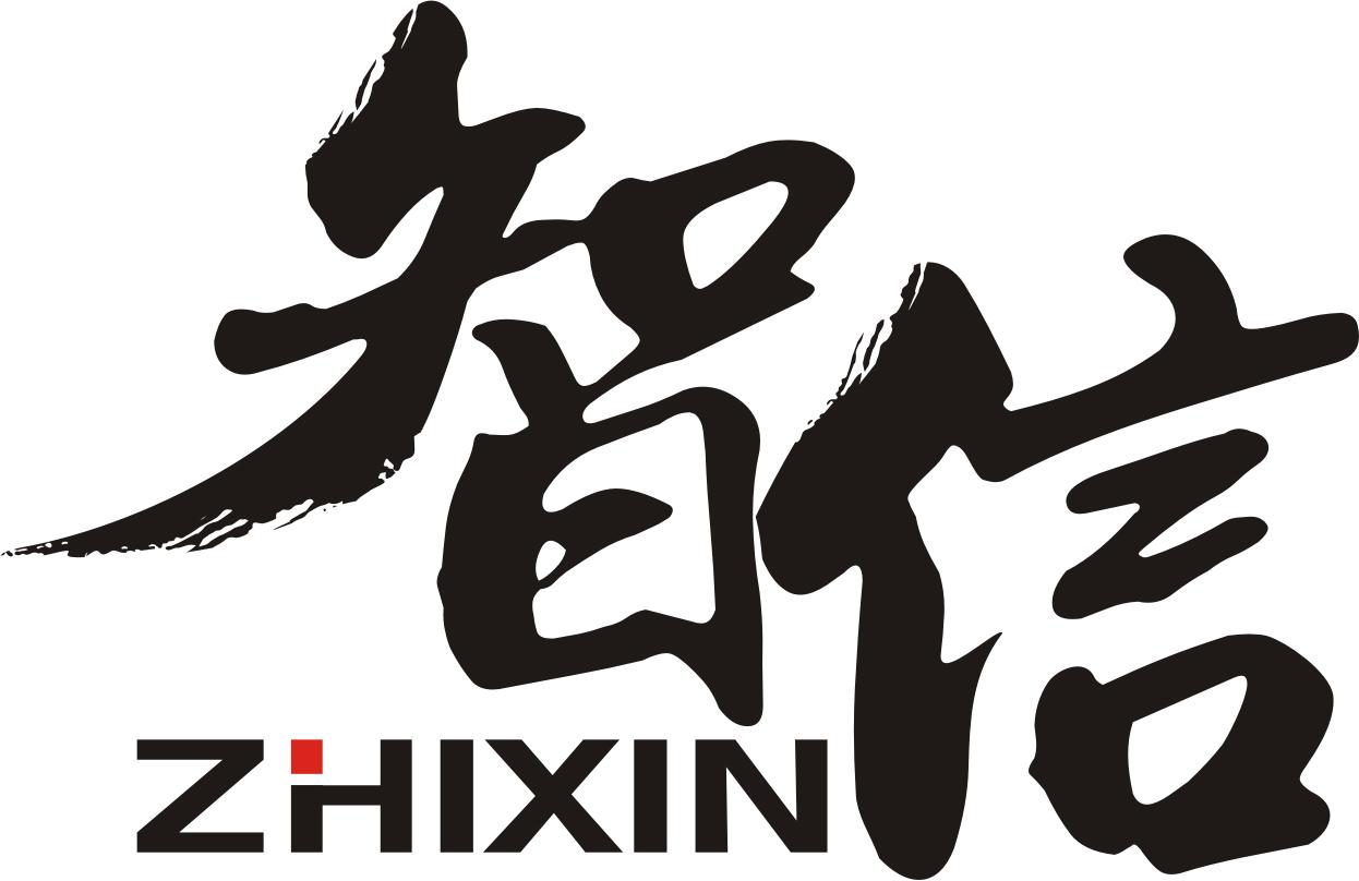 Zhixin logo.jpg