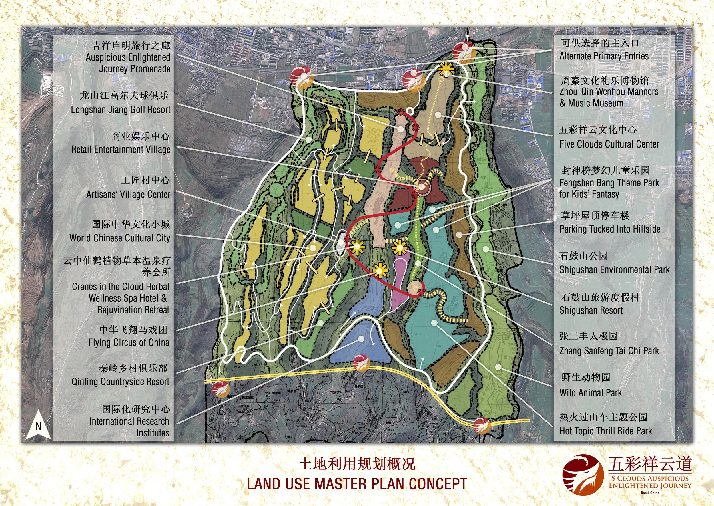 Baoji China Resort Master Plan.jpg