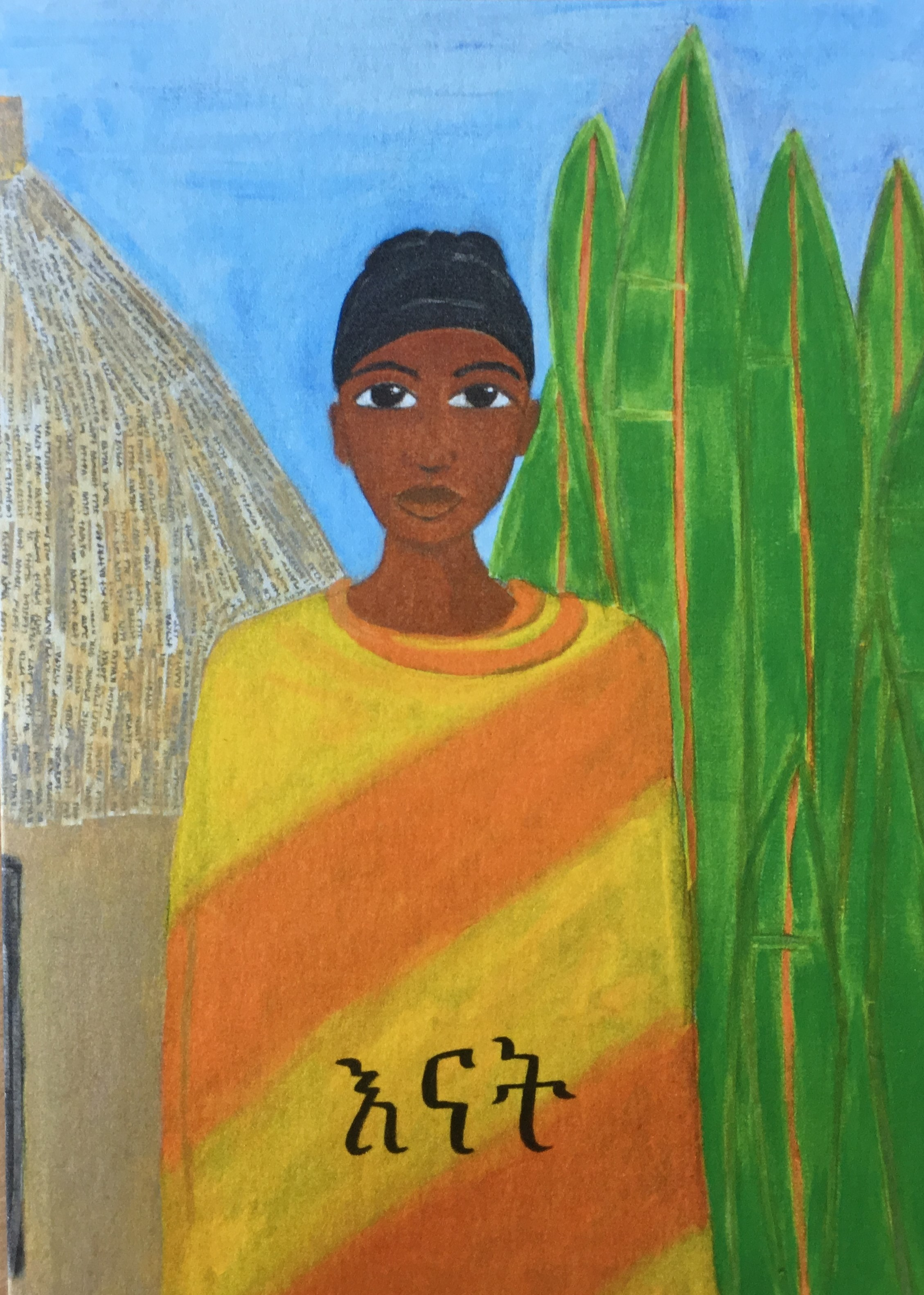 """WEEMA printed card. The Amharic word means """"Mother."""""""