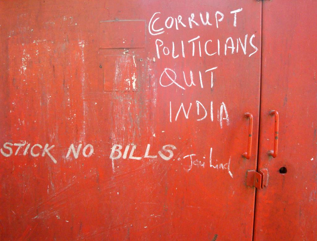 red-box-graffiti.jpg