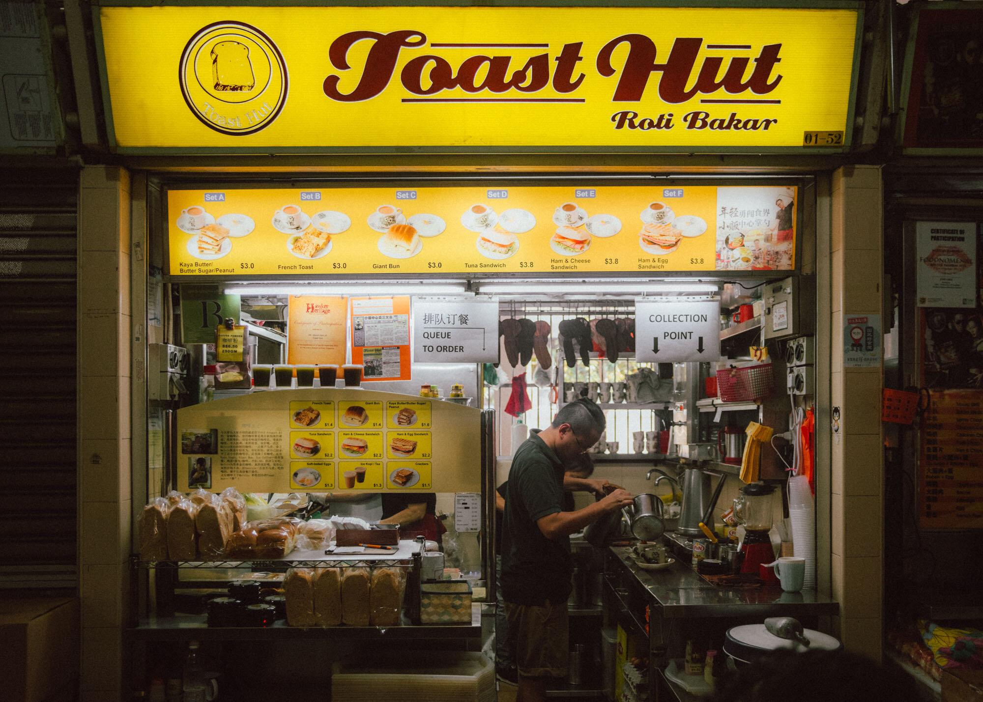 toast hut singapore food photography.jpg