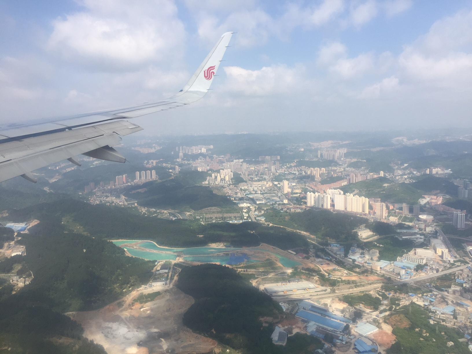 (Guiyang City)