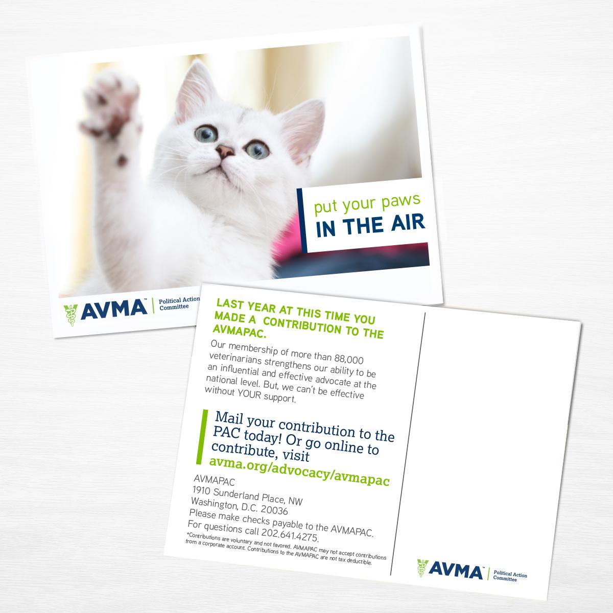Postcard-AVMA-CAT.jpg
