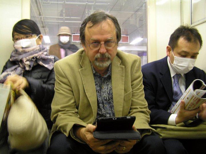 Jon Petersen (Japan)