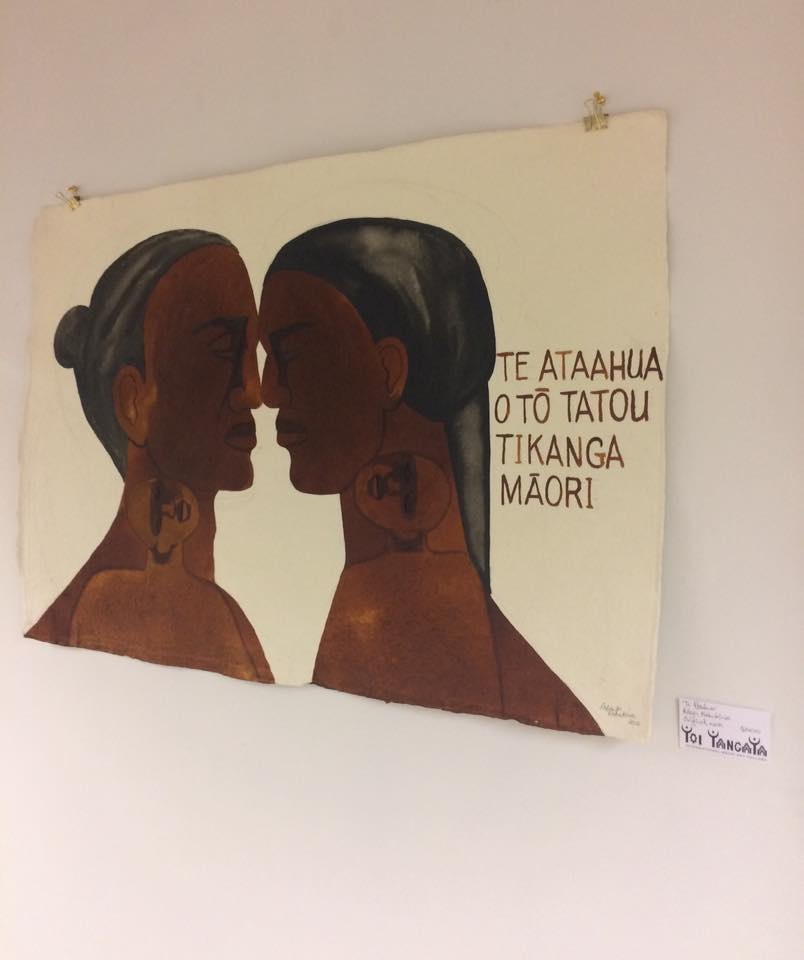 Original work by  Robyn Kahukiwa  SOLD by Toi Tangata Māori Art Gallery.