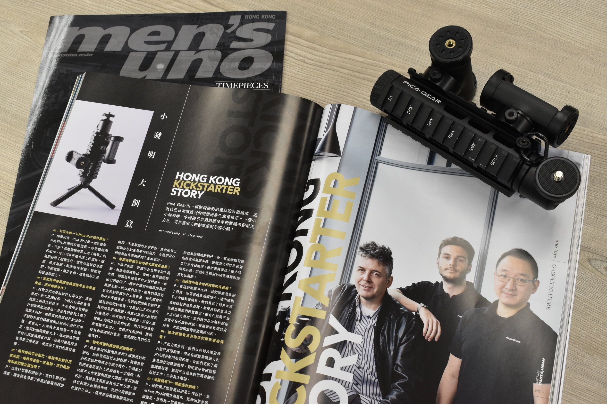 Men's Uno Magazine releases their article on Pica-Gear in the April17's issue - don't miss it!