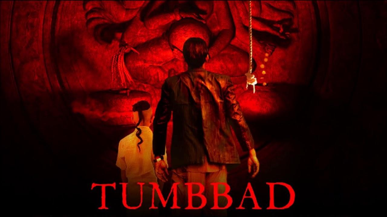 Tumbbad1.jpg