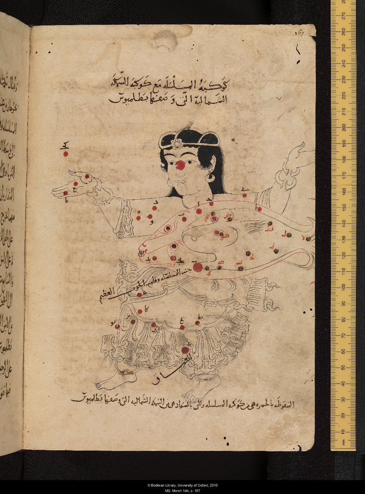 "Andromeda and Fish . From: Abd al-Rahman al-Sufi,  Kitāb Ṣuwar al-kawākib (al-thābitah), (""Book of the images of the fixed stars""), a revision of Ptolemy's  Almagest  with Arabic star names and drawings of the constellations. Dated 1009-10 (A.H. 400).  Oxford, The Bodleian Libraries, MS. Marsh 144     Photo: Martin Poulter via Wikimedia Commons. Abd al-Rahman al-Sufi, Book of the Fixed Stars Auv0175 andromeda, CC BY 4.0"
