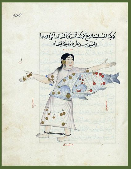 "ʿAbd al-Raḥmān ibn ʿUmar al-Ṣūfī,  Kitāb ṣuwar al-kawākib al-ṯābita     (""Book of the Fixed Stars""),    1430-1440, a revision of Ptolemy's  Almagest  with Arabic star names and drawings of the constellations,   1430-1440.  Anoymous and non-dated copy produced in Samarkand (present Uzbekistan)  Paris, BNF, MS Arabe 5036, fol. 247v  Source gallica.bnf.fr / BnF"