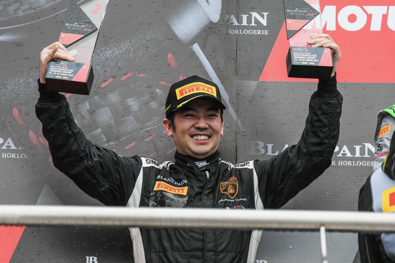 27 Zhejiang Race 1 (21).jpg
