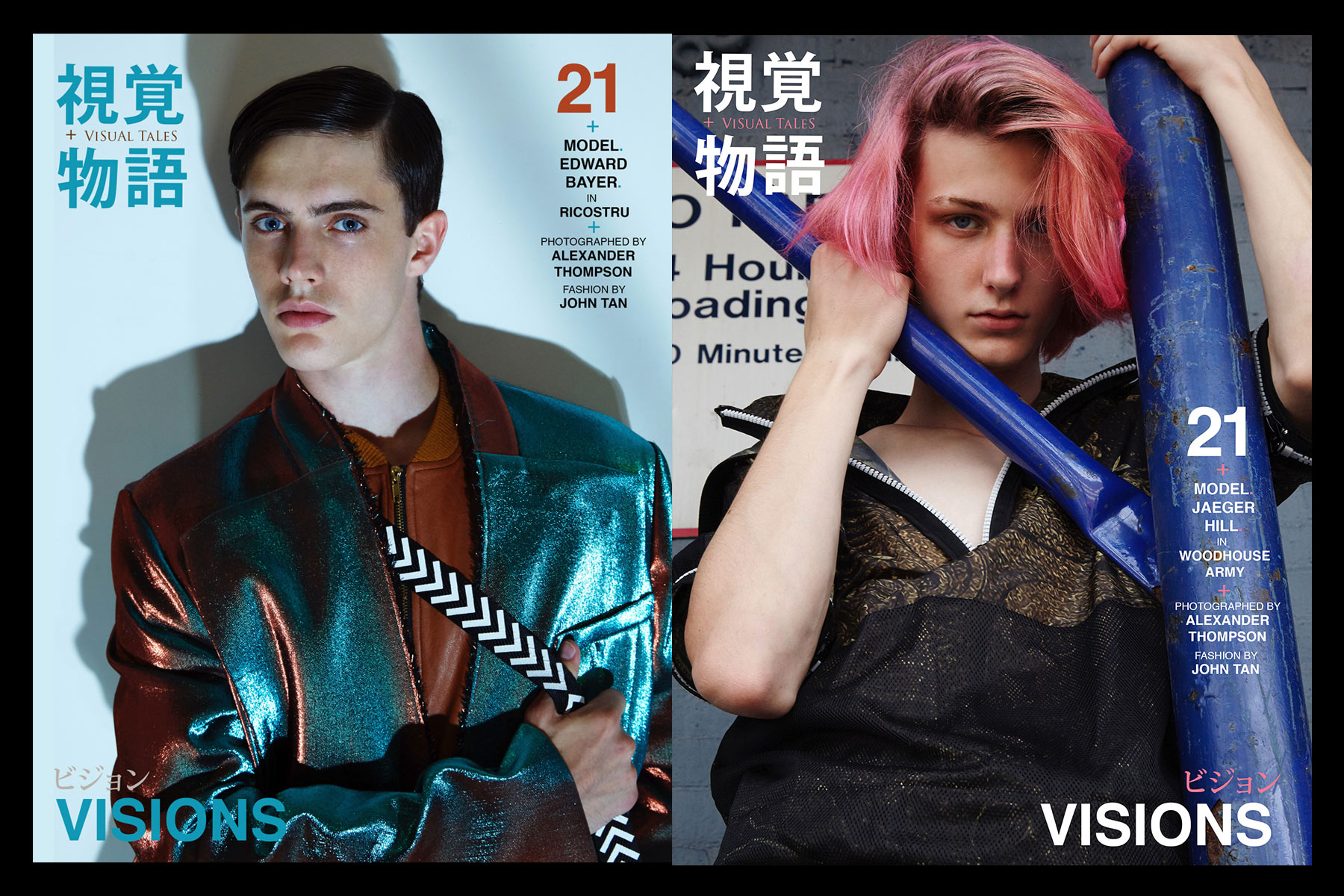 VisualTales-21-COVERS.jpg