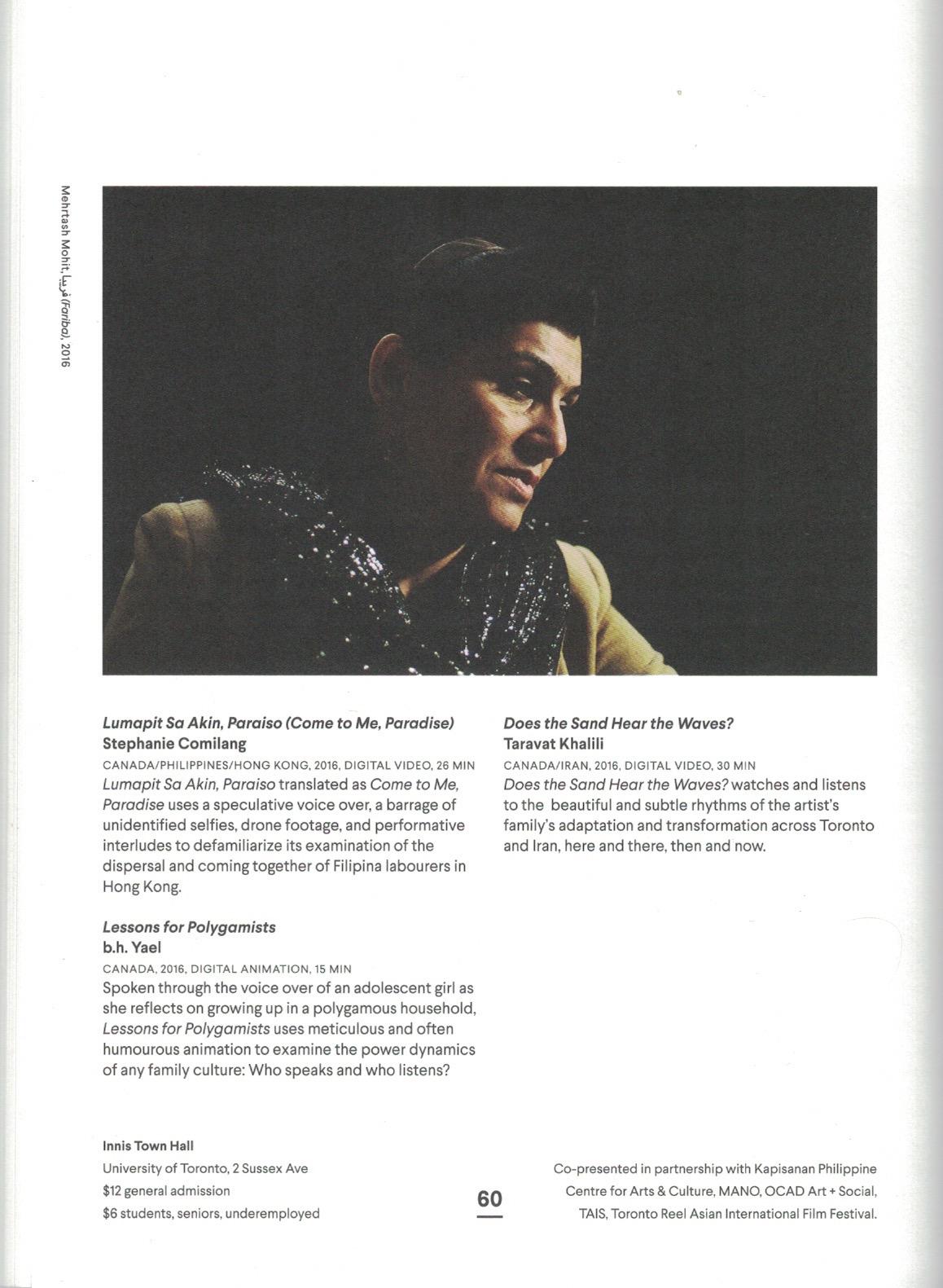 LFP - premiere catalogue 2.jpeg