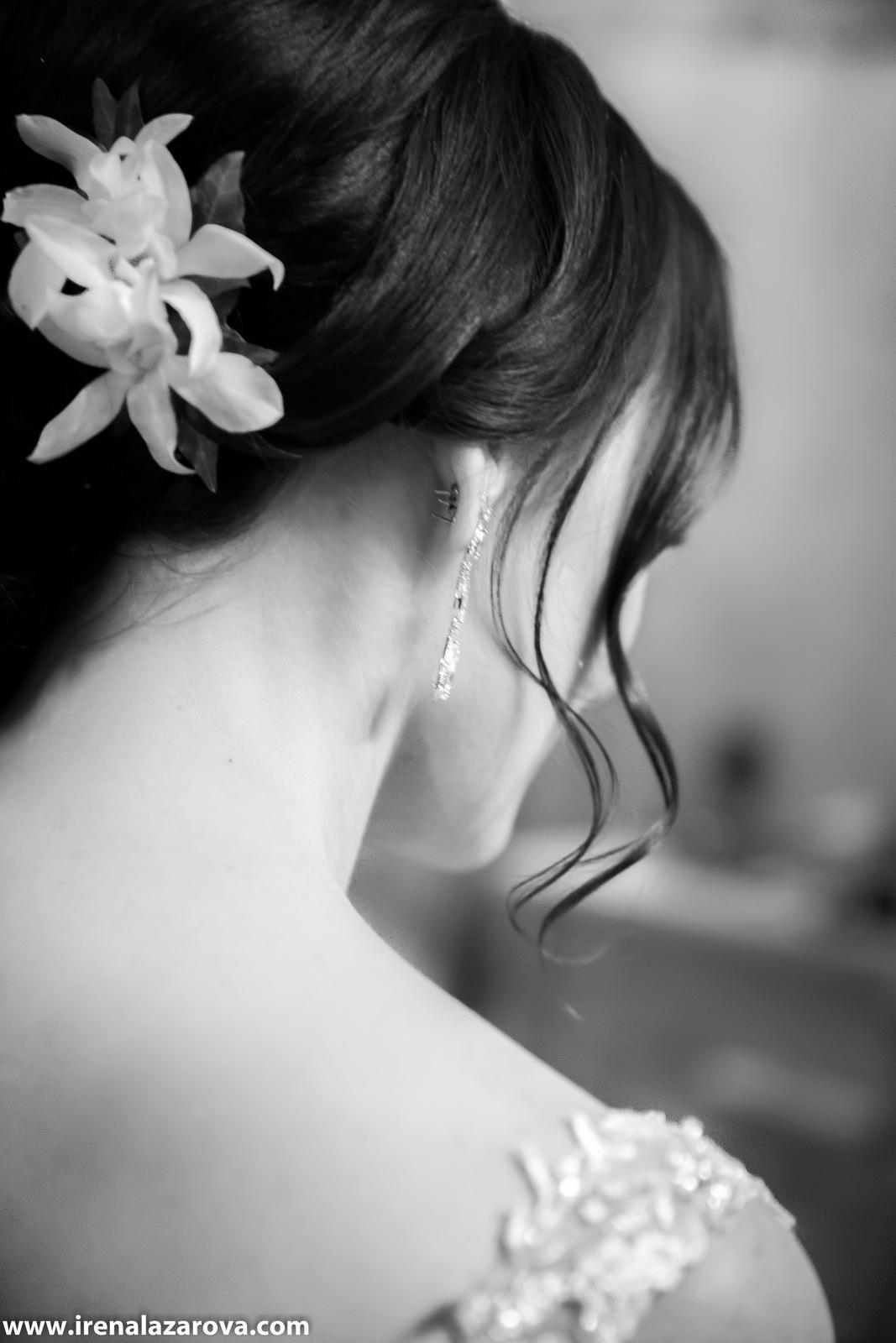 alana-kevin-wedding-1.jpg