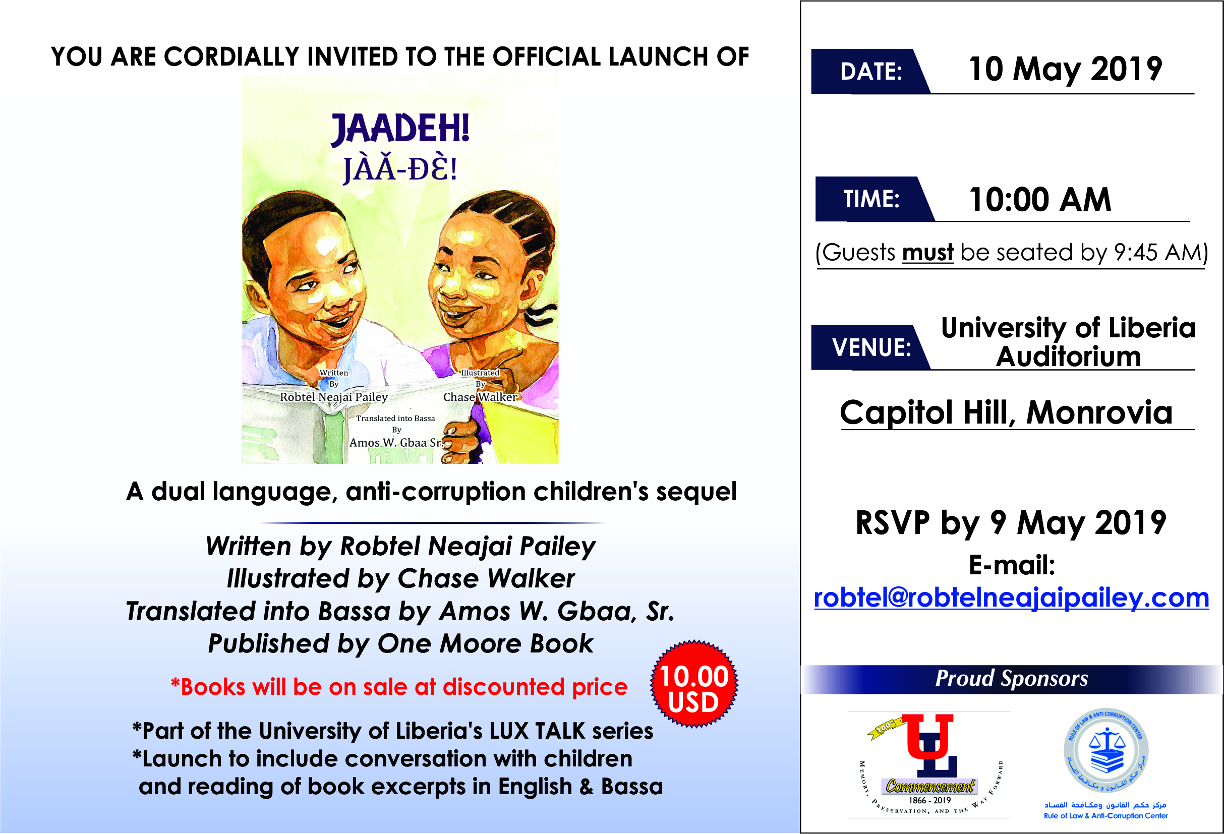 Jaadeh! Official Launch Invitation.jpg
