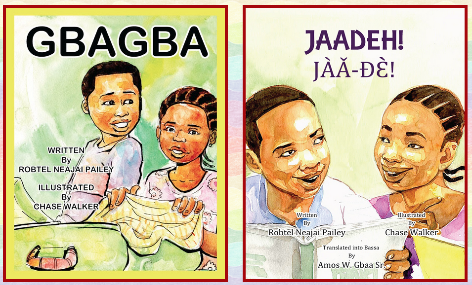 Gbagba + Jaadeh! cover back to back.png
