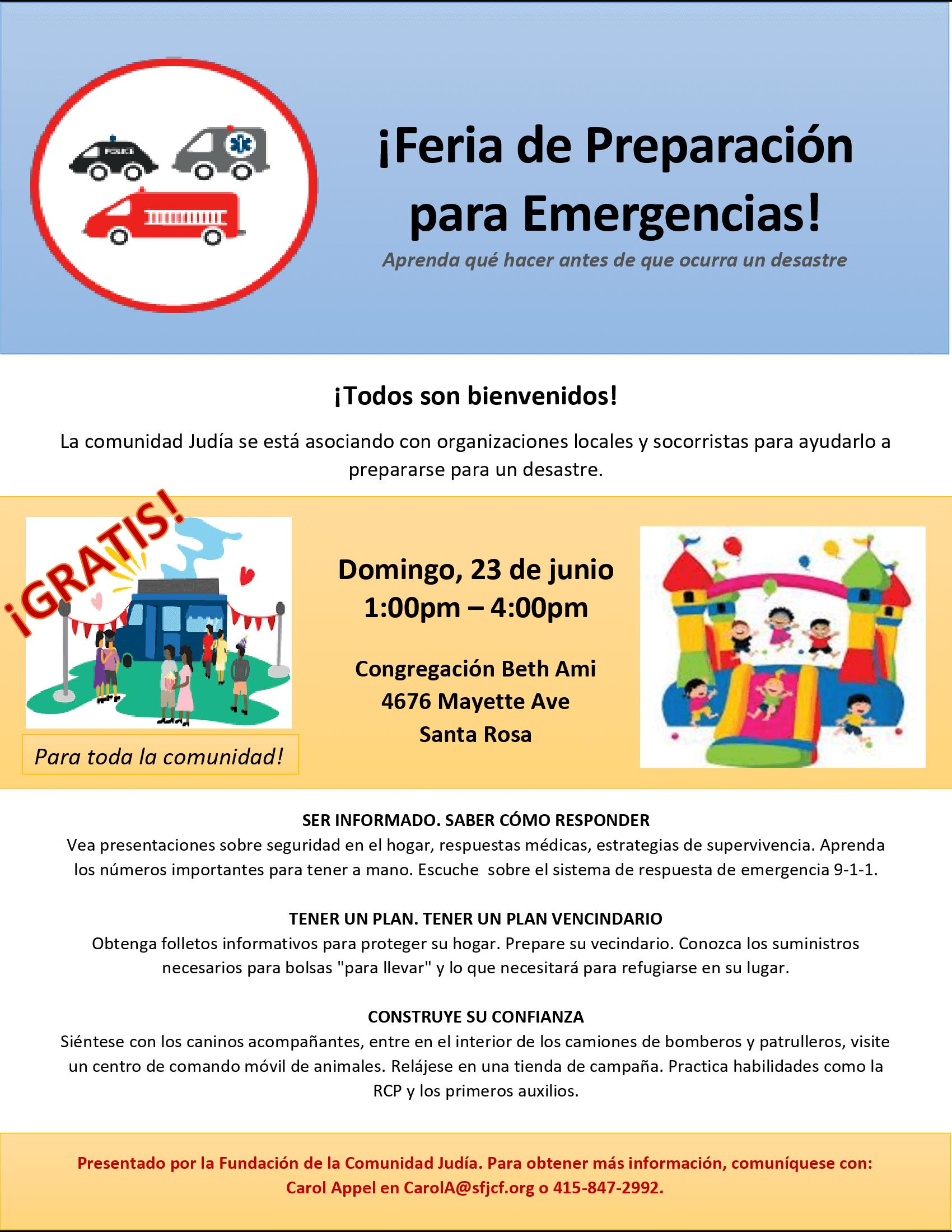 Spanish.FINAL.-emergency-Preparedness-Beth-Ami-event_(1).png