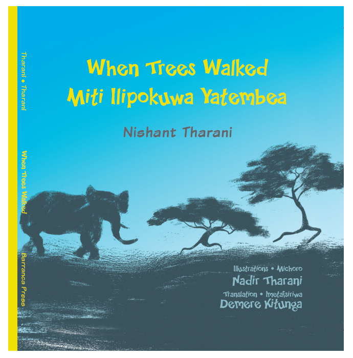 Trees Front Cover.jpg
