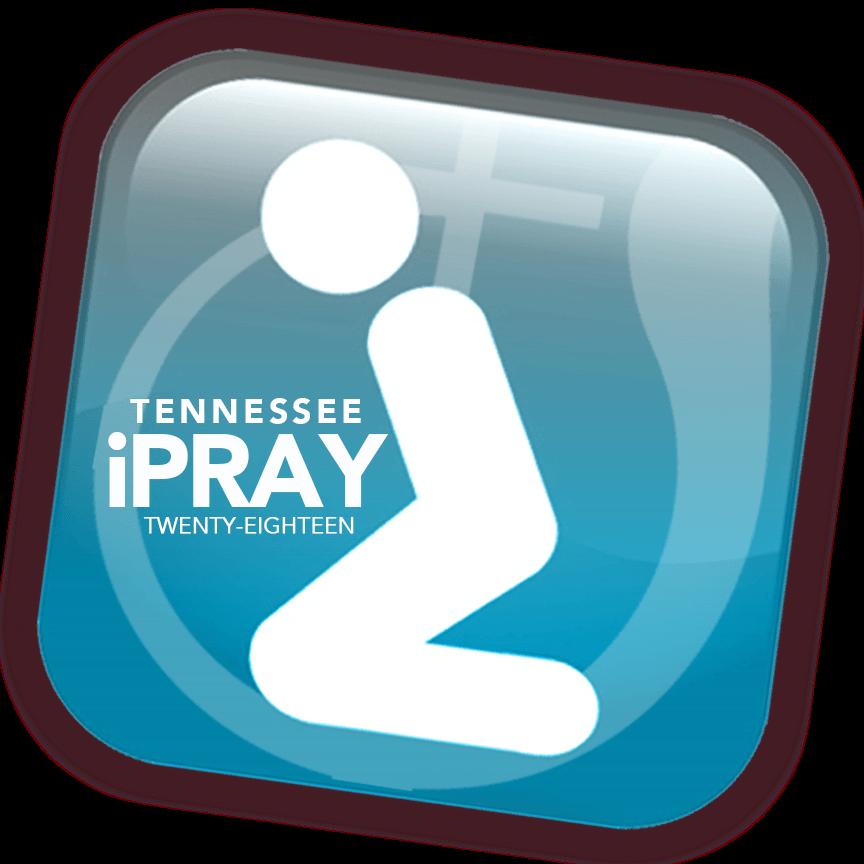ipray logo 2018.png