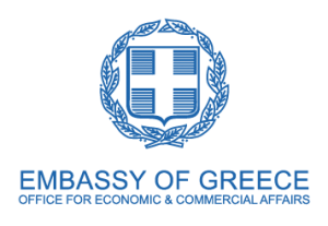 EMBASSY-OF-GREECE-LOGO-300x207.png