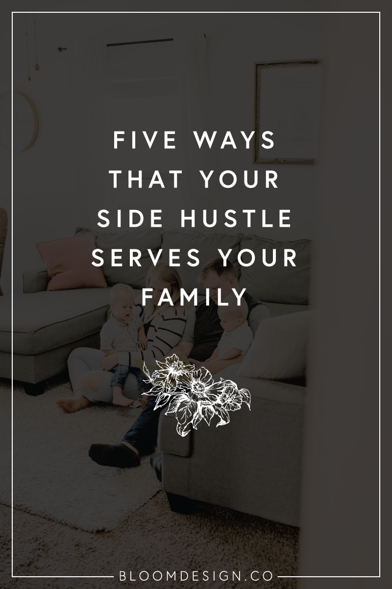 If you're having doubts about whether your side hustle is a good fit for your family, consider these side effects and benefits of running a small business on the side to see if they line up with your own experience! #girlboss #momboss #bossbabe #creativegenius #entrepreneur #sidehustle #sidegig #passiveincome #familytime #motherhood #wahm #workathomemom #sahm #momlife #etsyseller