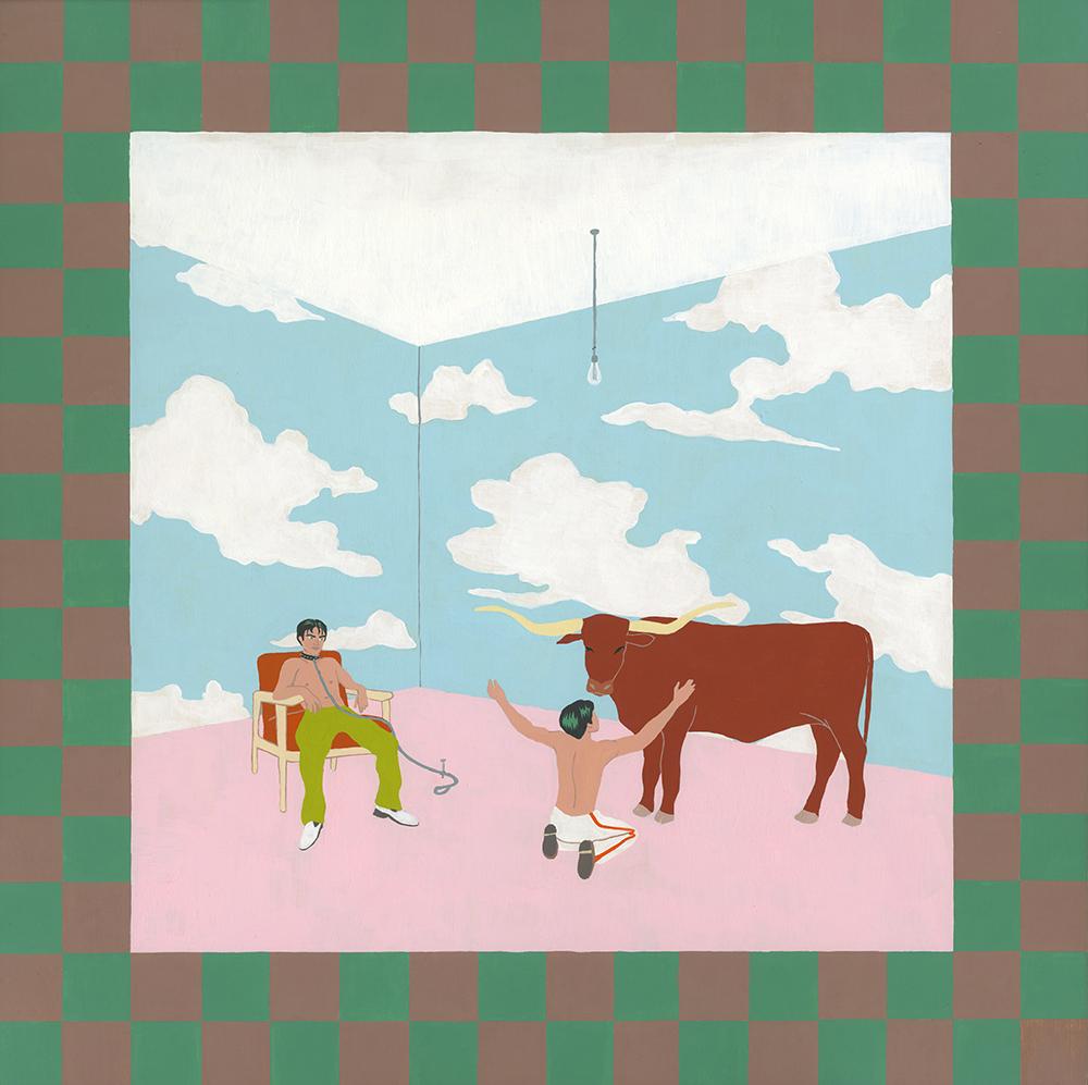 sky room bull