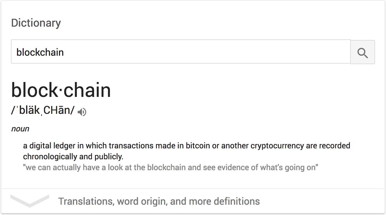 arise-blockchain-definition.png