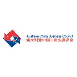 australia-china-spirit-events.jpg