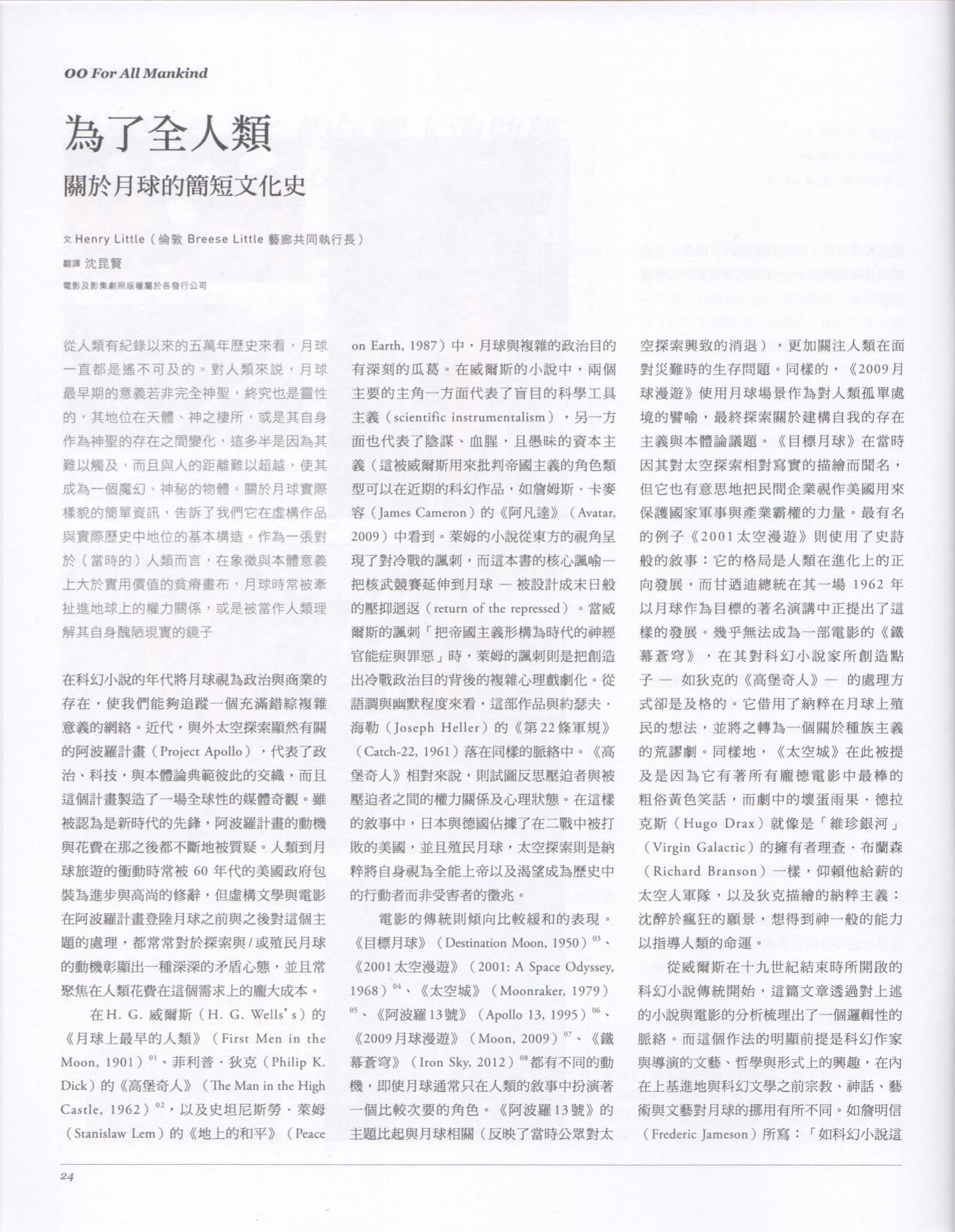 BIG ISSUE 1.jpg