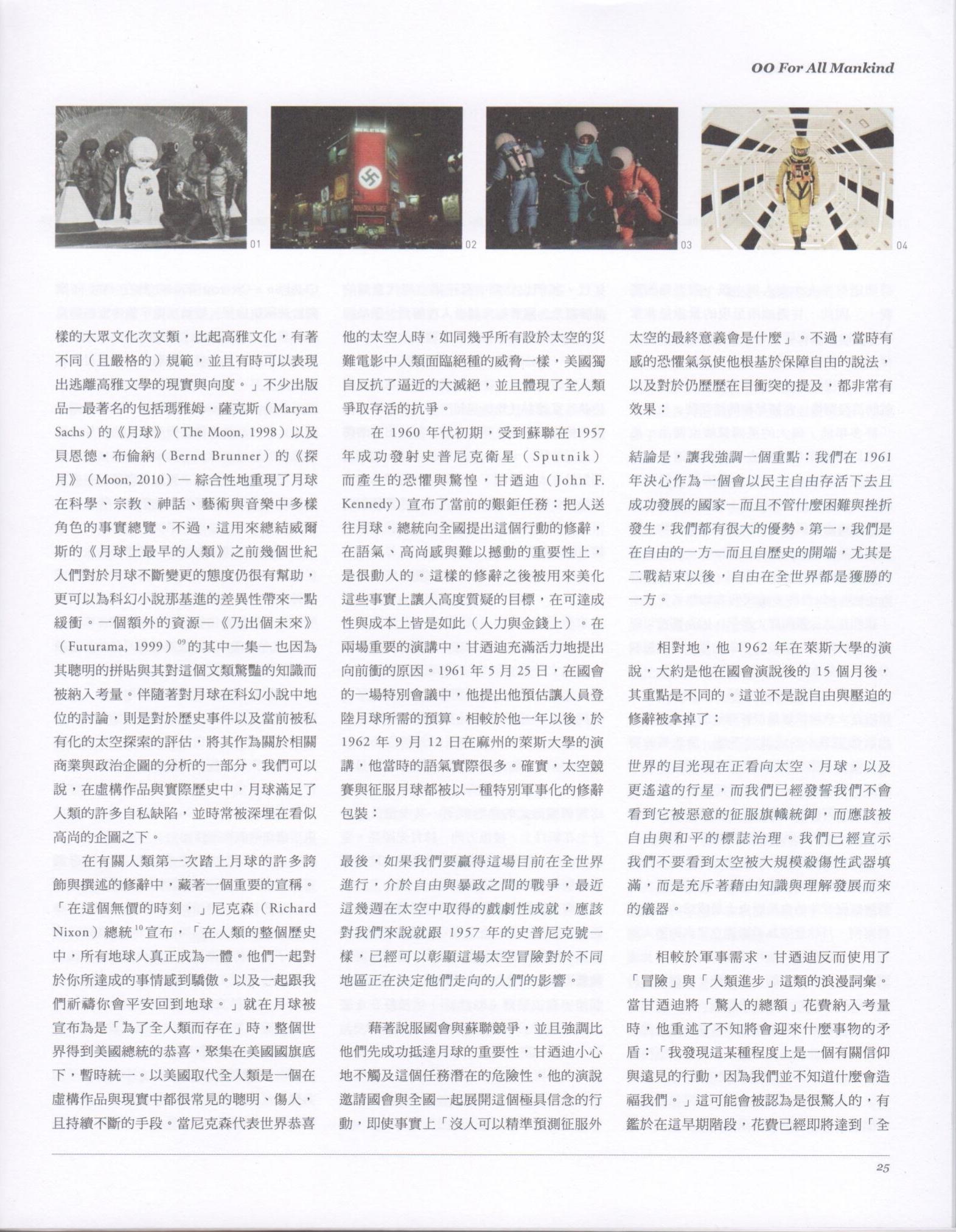 BIG ISSUE 2.jpg