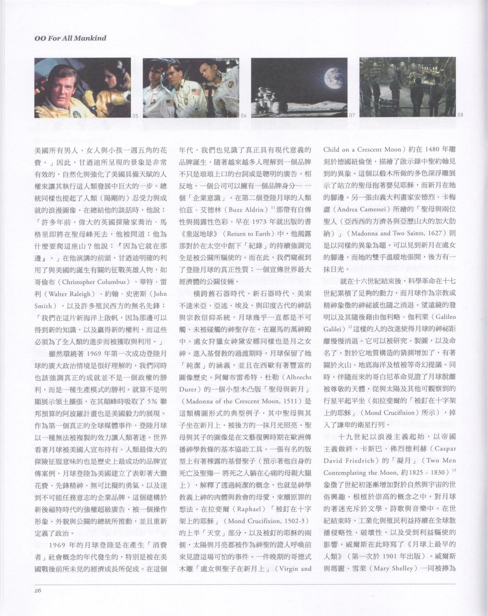 BIG ISSUE 3.jpg